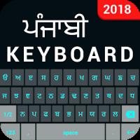 Punjabi keyboard app