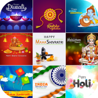 Hindu Festival Wishes, GIF Images, Messages, Quote