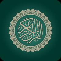 Quran Kareem English Translation