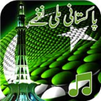 Pakistani Milli Naghamay For Independence Day