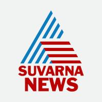 Suvarna News Official