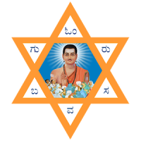 ✡ GuruBasava.net ✡ ಗುರುಬಸವ.ನೆಟ್ ✡ Sharana Sangama✡