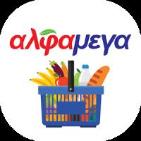 Alphamega Loyalty App