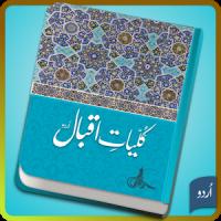 Kuliyat-e-Iqbal Urdu