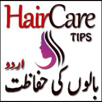 Hair Care Tips New in Urdu - Nuskhay & Totkay