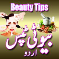 Beauty Tips New in Urdu - Nuskhay & Totkay