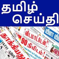 TN Tamil News Newspaper