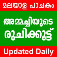 Ruchikoottu Malayalam Pachakam