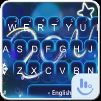 Welcome 2018 Keyboard Theme