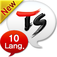 TS Traductor [10 Idiomas]