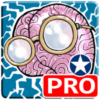 BrainPump Pro