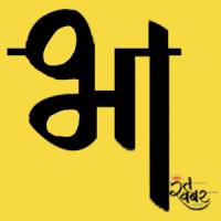 Bharat Khabar