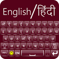 hindi english keyboard 2018: hindi escribiendo