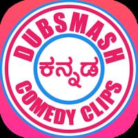 Kannada Dubsmash Videos ( Short Videos )