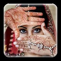 Bridal Mehandi Design