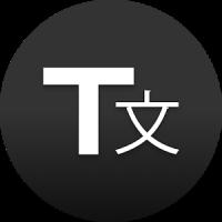 Translate Platinum - Online Translator