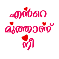WAStickerApps -Malayalam Stickers And Status