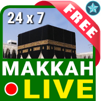 Watch Live Makkah & Madinah 24 Hours HD Quality