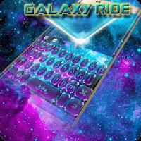 Galaxyride Keyboard Theme