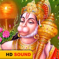 Hanuman Chalisa HD Sound