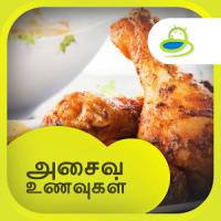All Non Veg Recipes Tamil