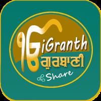 iGranth Gurbani Share