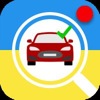 Car Plates - Ukraine