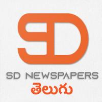 S D Telugu Newspapers