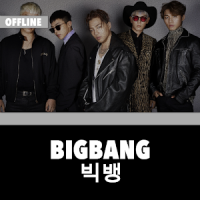 BigBang Offline - KPop