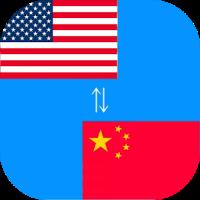 Chinese to English Translator