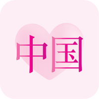 Chinese Social - Free Dating Video App & Chat