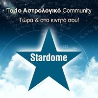 Stardome*