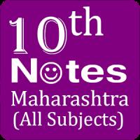 10th Notes Maharashtra (All subjects)