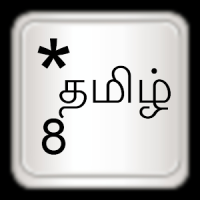 Tamil for AnySoftKeyboard