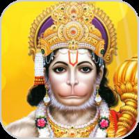 Hanuman Ji Bhajan