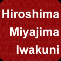 Hiroshima Miyajima Iwakuni