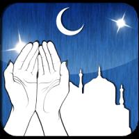 Ramadhan Karim Dua's with Text