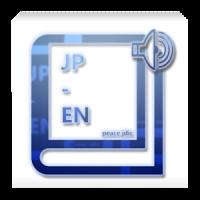 Japanese Dictionary Peace JDIC