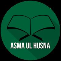 Asma Ul Husna : Text + Audio