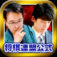 Shogi Live Subscription 2014