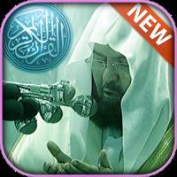 Offline Holy Quran Soudais p1
