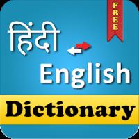 Hindi ✪ English Dictionary !!
