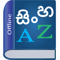Sinhala Dictionary Multifunctional