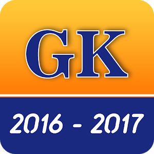 GK 2016 2017