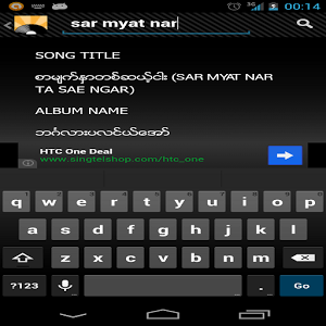 Myanmar MP3 Search