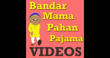 Bandar Mama Pahan Pajama | abcd rhymes video songs mp4