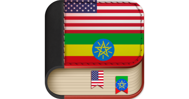 Amharic dictionary free download