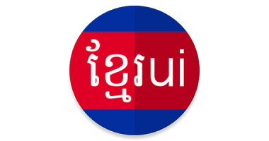 The best Android app for Free font khmer for lg android and