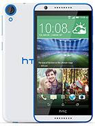 HTC Desire 820q dual sim